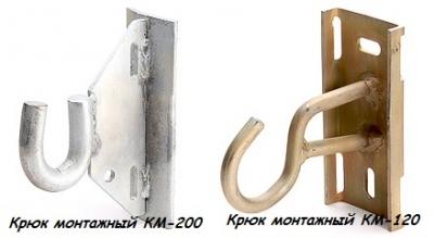 Крюк монтажный КМ-200</strong>     Предназначен для крепления анкерных или поддерживающих зажимов     Изготовлен из оцинкованной стали