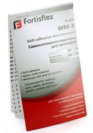 Самоклеящиеся маркеры WM для проводов